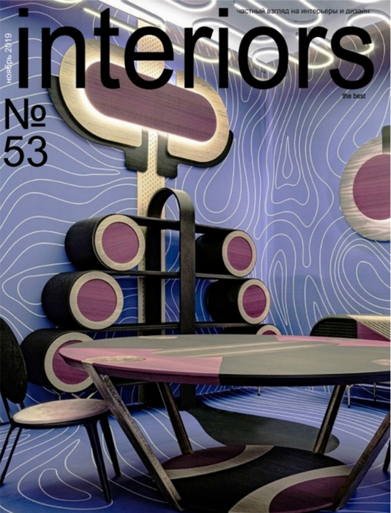 interiors the bes